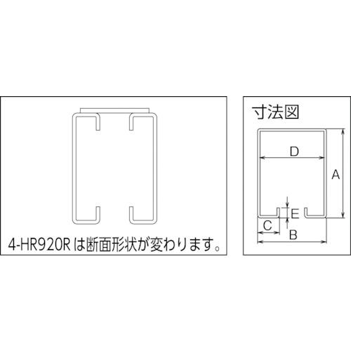 ダイケン 4号 カーブハンガーレール 920R製品図面・寸法図