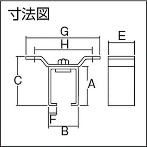 ダイケン 4号 ドアハンガー用 天井受一連製品図面・寸法図