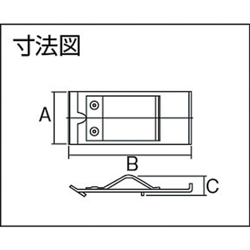 ダイケン 4号 ドアハンガー用 ジョイントクランプORJ製品図面・寸法図
