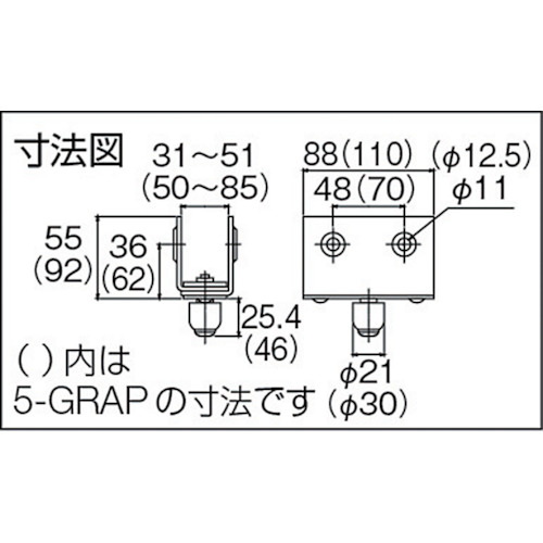 ダイケン 5号 ドアハンガー用 枠付ガイドローラ製品図面・寸法図