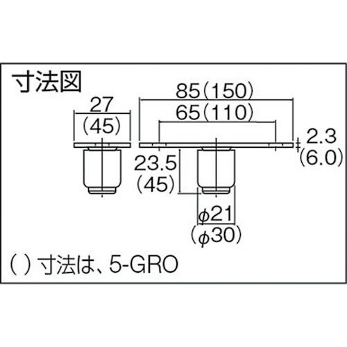 ダイケン 5号 ドアハンガー用 ガイドローラ製品図面・寸法図