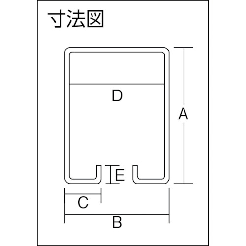 ダイケン 5号 ハンガーレール 3640製品図面・寸法図