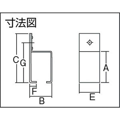 ダイケン 5号 ドアハンガー用 横受一連製品図面・寸法図