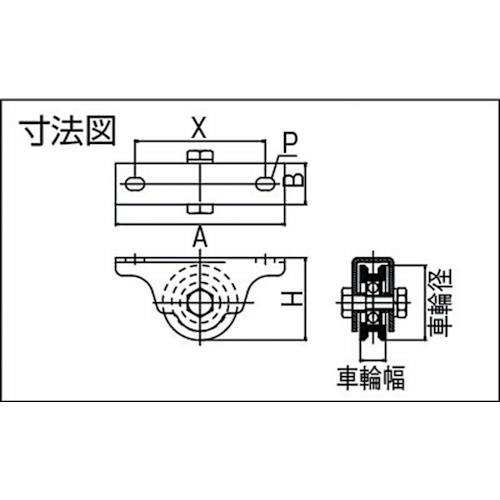 ダイケン 鋼板枠重量戸車 車径Φ50製品図面・寸法図