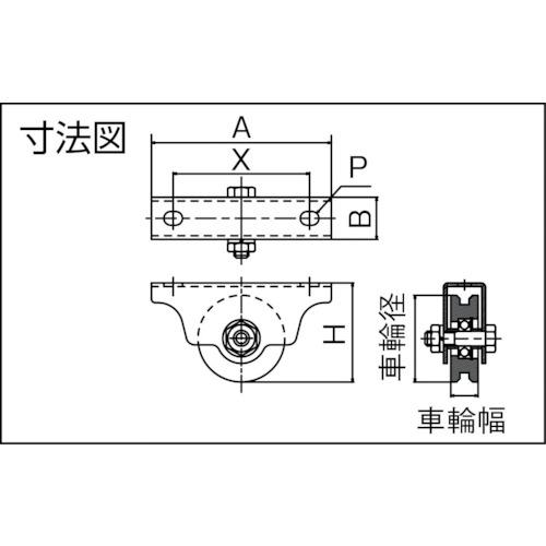 ダイケン ステンレス製重量戸車 車径Φ50製品図面・寸法図