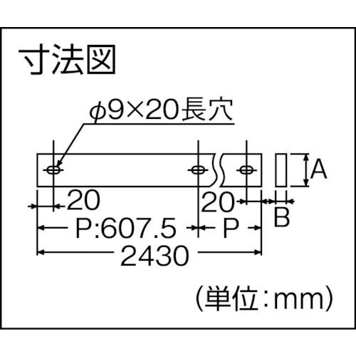 ダイケン フラットバーレール ドアハンガー FTドアハンガー #200レール製品図面・寸法図