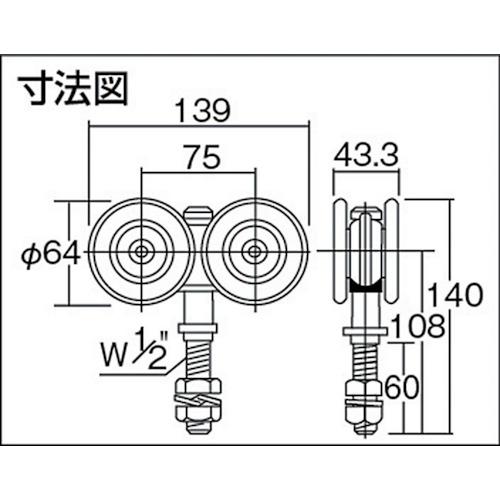 ダイケン スチール4号 ドアハンガー マテハン部品 トロリーハンガー製品図面・寸法図
