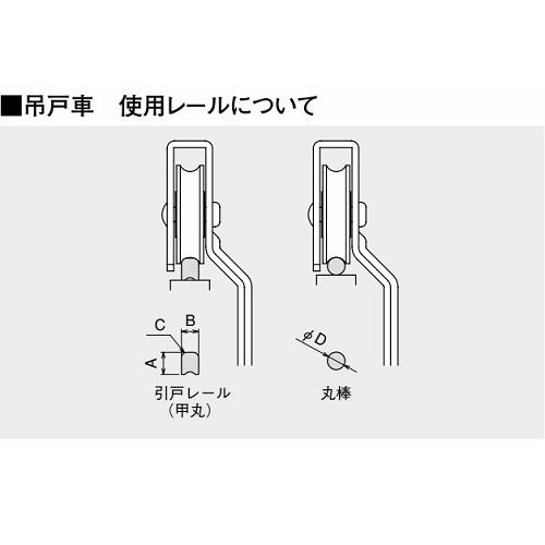 ダイケン 吊戸車 車径75 2個吊当り140kg用 製品図面・寸法図-2
