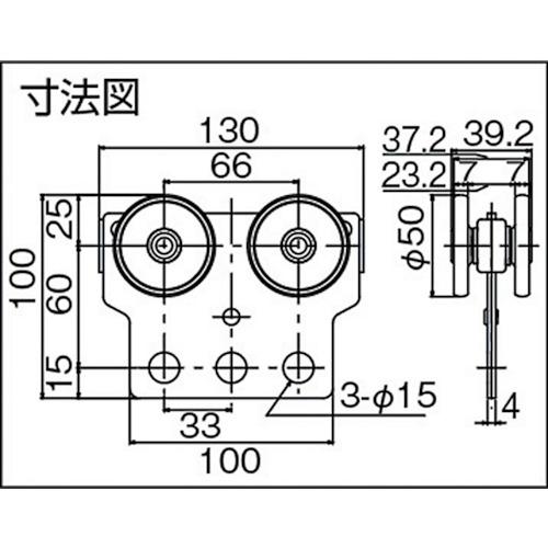 ダイケン マテハン MTH3 ツール複車製品図面・寸法図