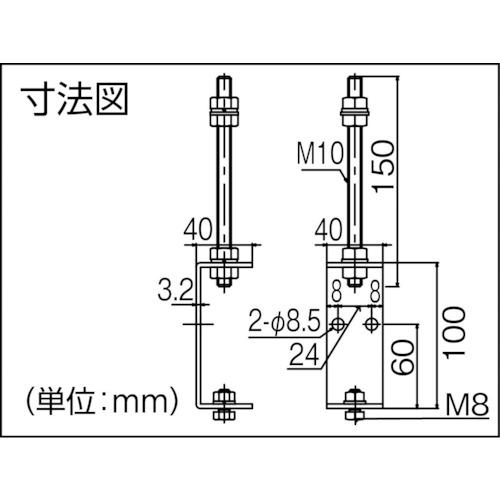 ダイケン マテハン MTH3 ブラケット製品図面・寸法図