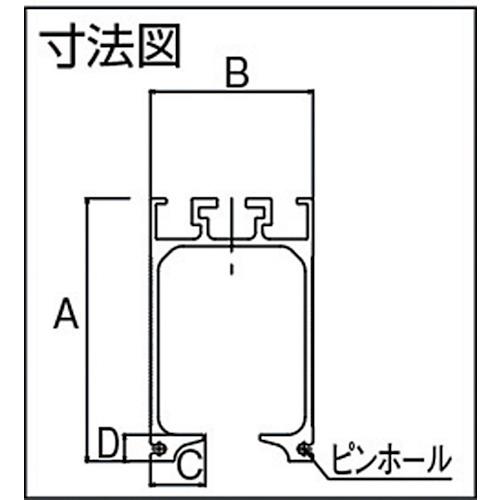 ダイケン マテハン MTH3 アルミレール3m シルバー製品図面・寸法図
