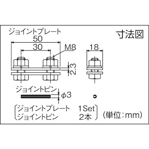 ダイケン マテハン MTH3 ジョイント製品図面・寸法図