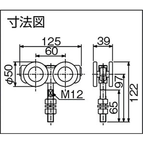ダイケン ドアハンガー ニュートン20 複車製品図面・寸法図