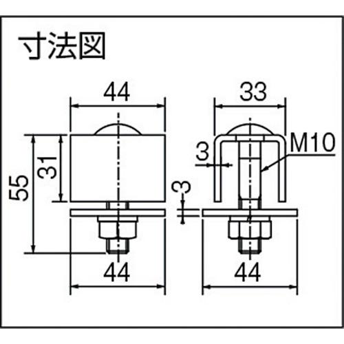 ダイケン ドアハンガー ニュートン20 固定金具製品図面・寸法図