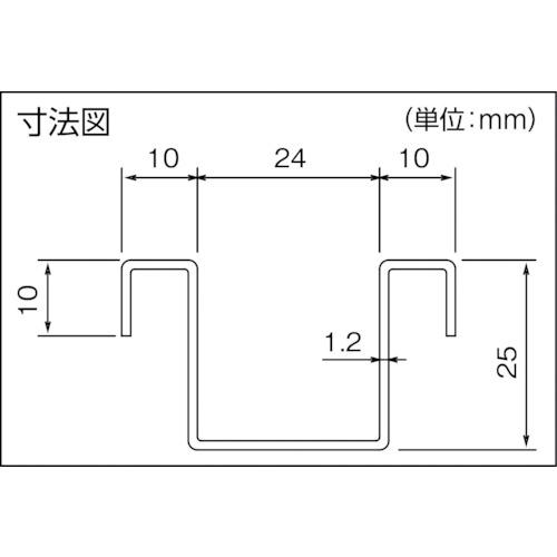 ダイケン ドアハンガー ニュートン20 リップガイドレール 3000製品図面・寸法図