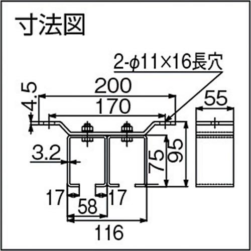 ダイケン ドアハンガー ニュートン20 天井受二連製品図面・寸法図
