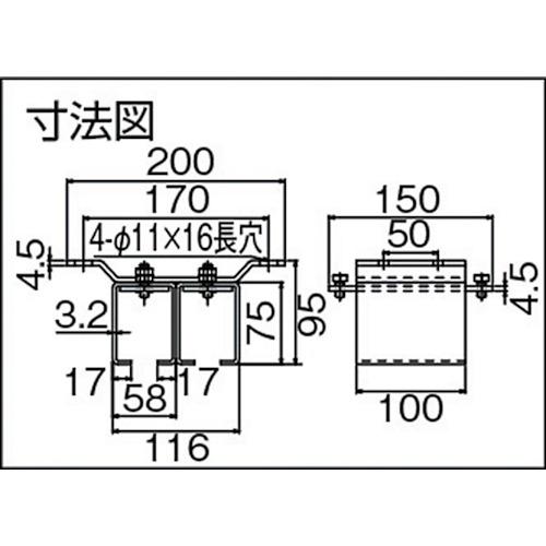 ダイケン ドアハンガー ニュートン20 天井継受二連製品図面・寸法図