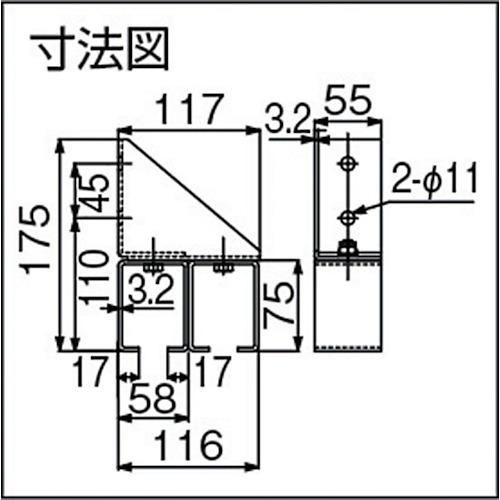 ダイケン ドアハンガー ニュートン20 横受二連製品図面・寸法図