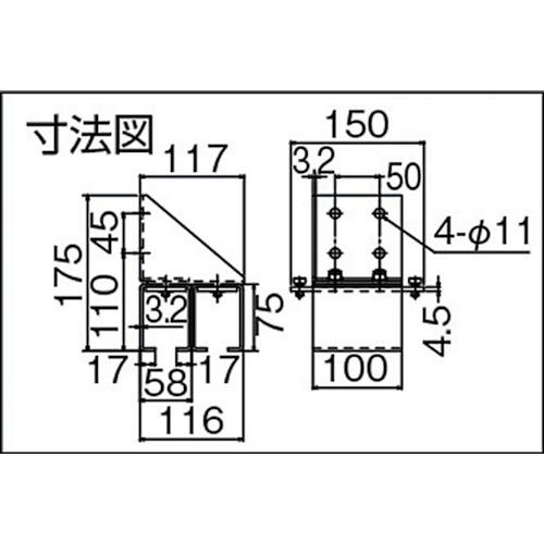 ダイケン ドアハンガー ニュートン20 横継受二連製品図面・寸法図