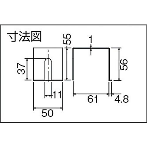 ダイケン ドアハンガー ニュートン20 サイドカバー製品図面・寸法図