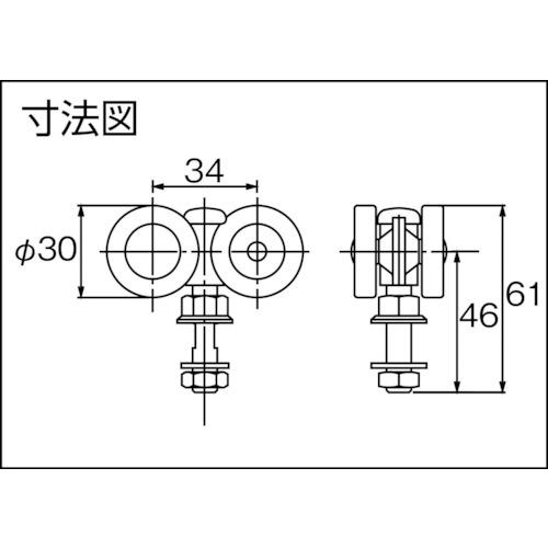 ダイケン アルミ ドアハンガー SD15 複車製品図面・寸法図