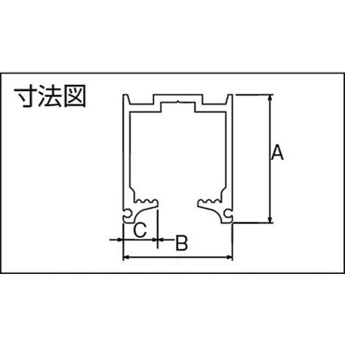 ダイケン アルミ ドアハンガー SD15レール 3640シルバー製品図面・寸法図