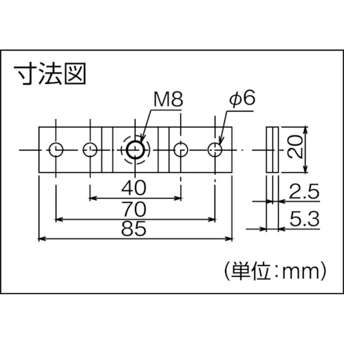 ダイケン アルミ ドアハンガー SD20 プレ-ト製品図面・寸法図
