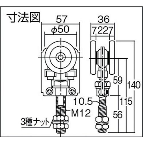 ダイケン スチール3号 ドアハンガー マテハン部品 トロリー単車製品図面・寸法図