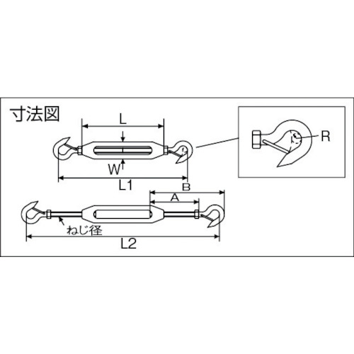 水本 ステンレス 枠式ターンバックル外れ止め付(フック&フック) 4分 製品図面・寸法図