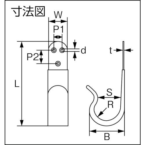 水本 ステンレス フックホルダー 全長123mm 製品図面・寸法図