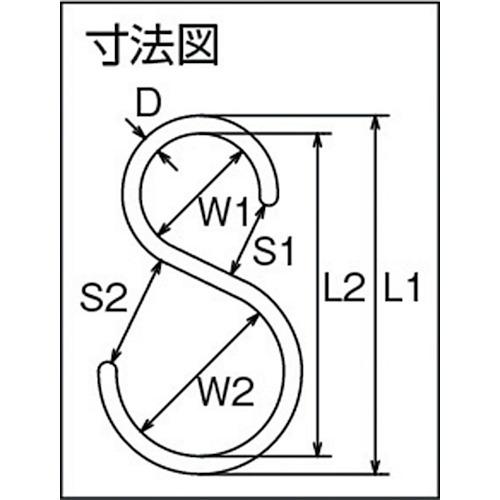 水本 ステンレス SカンSAM 全長130mm 製品図面・寸法図