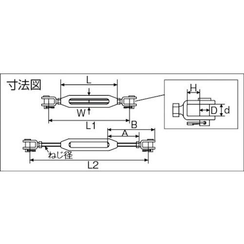 水本 ステンレス 枠式ターンバックルJ&J 4分 製品図面・寸法図