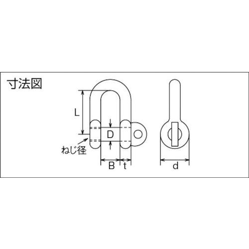 水本 ステンレス JIS型シャックルSC型 呼び8mm 製品図面・寸法図