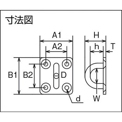 水本 ステンレス アイプレート 65mm×95mm 製品図面・寸法図