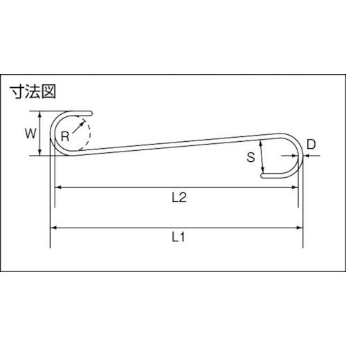 水本 ファンシーSフックストレート(シルバー) 全長250mm 製品図面・寸法図