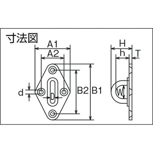 水本 ステンレス ダイアモンドアイ 37mm×59mm 製品図面・寸法図