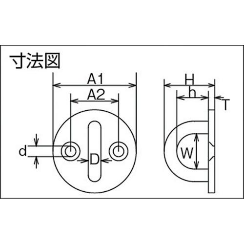 水本 ステンレス ラウンドアイ Φ50mm 製品図面・寸法図