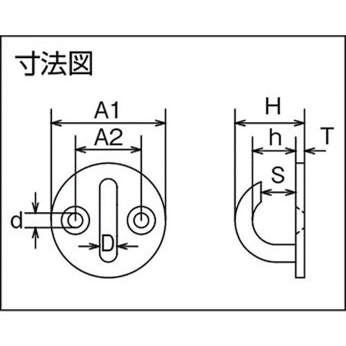 水本 ステンレス オープンラウンドアイ 径33mm 製品図面・寸法図