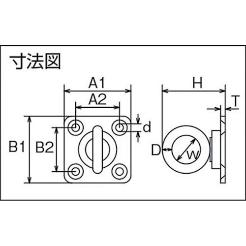 水本 ステンレス 回転アイプレート 50mm×50mm 製品図面・寸法図
