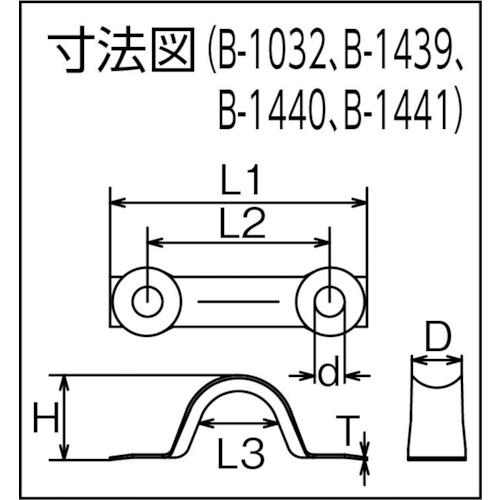 水本 ステンレス シートアイストラップ 幅10mmピッチ36.5mm 製品図面・寸法図