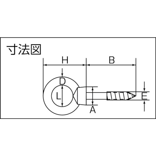 水本 ステンレス アイスクリュー 内径8.5mm 製品図面・寸法図