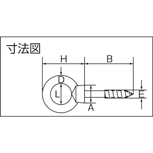 水本 ステンレス アイスクリュー 内径10mm 製品図面・寸法図
