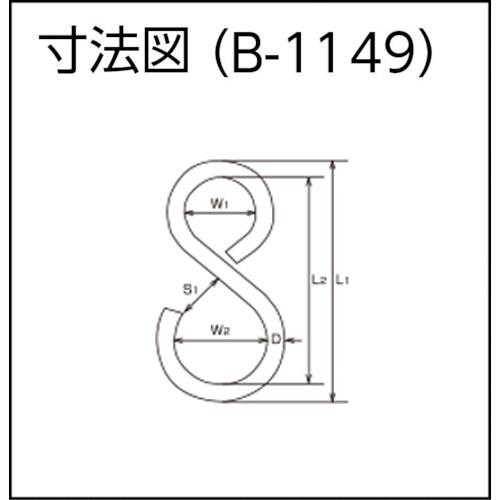 水本 ステンレス SカンSA型 全長35mm (2個入) 製品図面・寸法図
