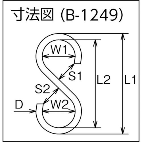 水本 ステンレス SカンSA型 全長36.6mm (2個入) 製品図面・寸法図