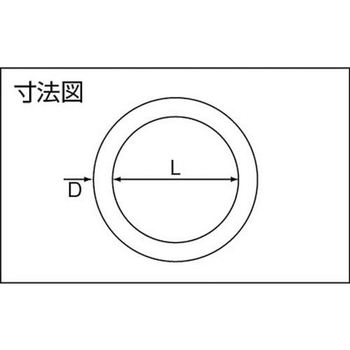 水本 ステンレス 丸リンク 線径6mm内径50mm 製品図面・寸法図
