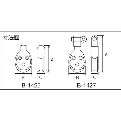 水本 プーリーブロック(ベケ無し) 使用ロープ径Φ5~7mm 製品図面・寸法図