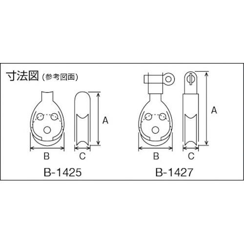 水本 プーリーブロック(ベケ付き) 使用ロープ径Φ8~10mm 製品図面・寸法図