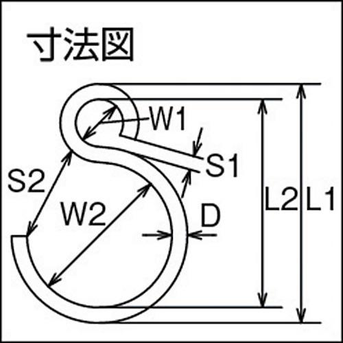 水本 ステンレス SカンSAE 全長41.5mm 製品図面・寸法図