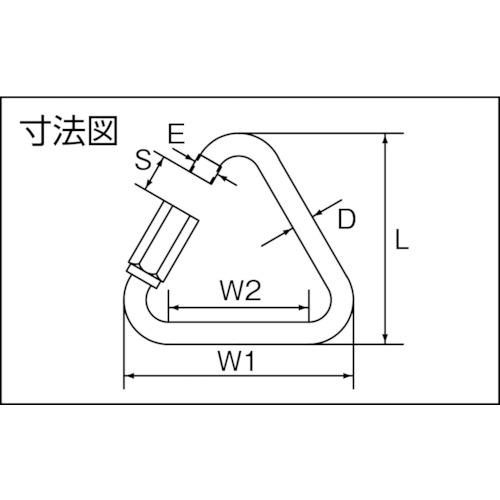 水本 ステンレス 三角リングキャッチ 線径6mm長さ58mm内幅42mm 製品図面・寸法図