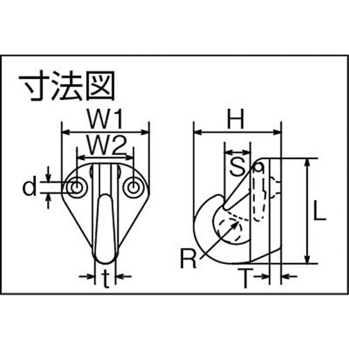 水本 ステンレス ウォールフック 41mm×34mm 製品図面・寸法図